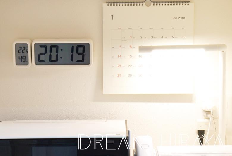 無印良品のおしゃれな時計と温湿度計!大きくて見やすい&シンプル
